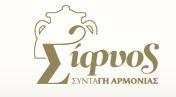 office du tourisme de Sifnos